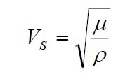 S-wave equation