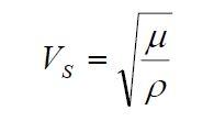 S-wave equation