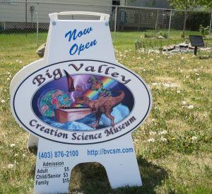 BVCSM admissions